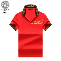 Versace T-Shirts Short Sleeved Polo For Men #754828