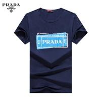 Prada T-Shirts Short Sleeved O-Neck For Men #755184