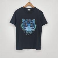 Kenzo T-Shirts Short Sleeved O-Neck For Men #755212
