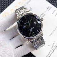 Vacheron Constantin AAA Quality Watches For Men #757867