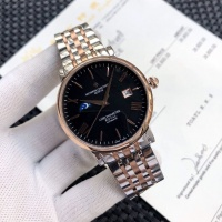 Vacheron Constantin AAA Quality Watches For Men #757869