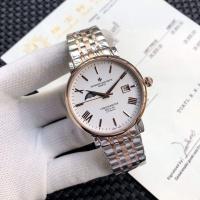 Vacheron Constantin AAA Quality Watches For Men #757871