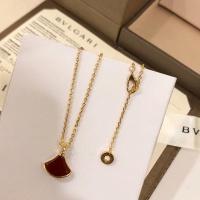 Bvlgari Necklaces #758620
