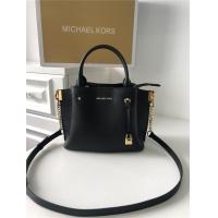 Michael Kors AAA Quality Messenger Bags For Women #758621