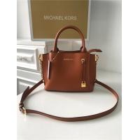 Michael Kors AAA Quality Messenger Bags For Women #758624