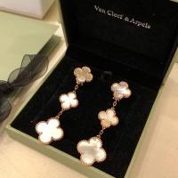 Van Cleef & Arpels Earrings #758667