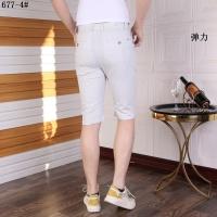 Thom Browne TB Pants Shorts For Men #759840