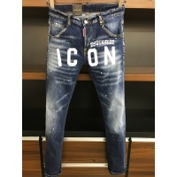 Dsquared Jeans Trousers For Men #760391