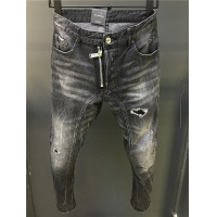 Dsquared Jeans Trousers For Men #760426