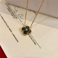 Van Cleef & Arpels Necklaces #760444
