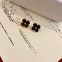 Van Cleef & Arpels Earrings #760445
