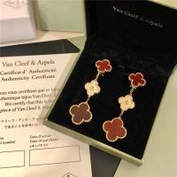 Van Cleef & Arpels Earrings #760520