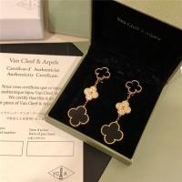 Van Cleef & Arpels Earrings #760521