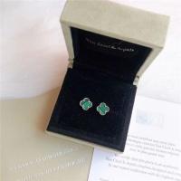 Van Cleef & Arpels Earrings #760816