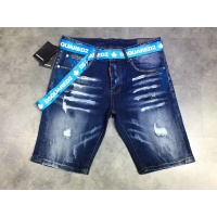Dsquared Jeans Shorts For Men #761249