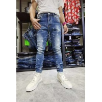 Dsquared Jeans Trousers For Men #761269