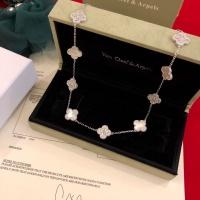 Van Cleef & Arpels Necklaces #763173