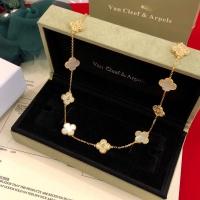 Van Cleef & Arpels Necklaces #763174