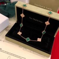 Van Cleef & Arpels Necklaces #763175