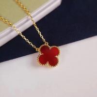 Van Cleef & Arpels Necklaces #763198