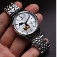 Vacheron Constantin AAA Quality Watches For Men #763578