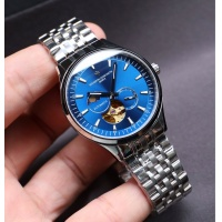 Vacheron Constantin AAA Quality Watches For Men #763579