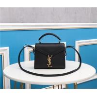 Yves Saint Laurent YSL AAA Quality Messenger Bags For Women #763902