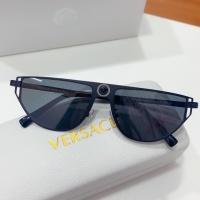 Versace AAA Quality Sunglasses #764313