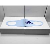 Adidas Fashion Mask #764433