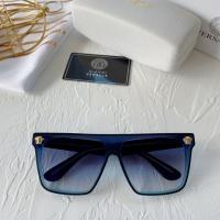 Versace AAA Quality Sunglasses #764688