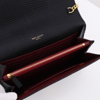 Cheap Yves Saint Laurent YSL AAA Messenger Bags #765033 Replica Wholesale [$85.36 USD] [W#765033] on Replica Yves Saint Laurent YSL AAA Messenger Bags
