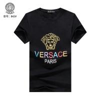 Versace T-Shirts Short Sleeved O-Neck For Men #765318