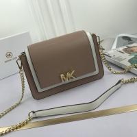 Michael Kors AAA Quality Messenger Bags For Women #765387