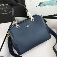 Prada AAA Quality Handbags For Women #766007