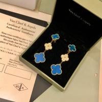 Van Cleef & Arpels Earrings #766254