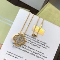 Van Cleef & Arpels Necklaces #768966