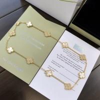 Van Cleef & Arpels Necklaces #768973