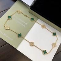 Van Cleef & Arpels Necklaces #768974