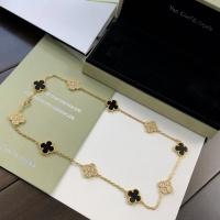 Van Cleef & Arpels Necklaces #768976