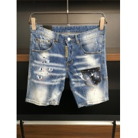 Cheap Dsquared Jeans Shorts For Men #770313 Replica Wholesale [$50.44 USD] [W#770313] on Replica Dsquared Jeans