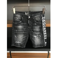 Dsquared Jeans Shorts For Men #770315