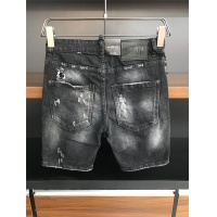 Cheap Dsquared Jeans Shorts For Men #770315 Replica Wholesale [$50.44 USD] [W#770315] on Replica Dsquared Jeans