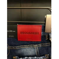 Cheap Dsquared Jeans Shorts For Men #770317 Replica Wholesale [$50.44 USD] [W#770317] on Replica Dsquared Jeans