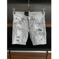 Cheap Dsquared Jeans Shorts For Men #770320 Replica Wholesale [$50.44 USD] [W#770320] on Replica Dsquared Jeans