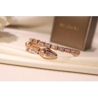 Bvlgari Bracelet #770730