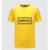Versace T-Shirts Short Sleeved O-Neck For Men #771780