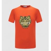 Kenzo T-Shirts Short Sleeved O-Neck For Men #771833