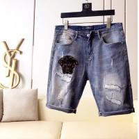 Versace Jeans Shorts For Men #774448