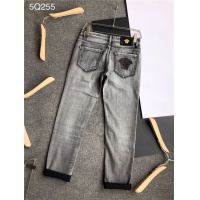 Versace Jeans Trousers For Men #774720