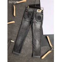 Versace Jeans Trousers For Men #774725